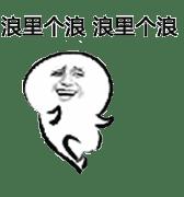gofun押金多久可以退(gofun押金转999余额)