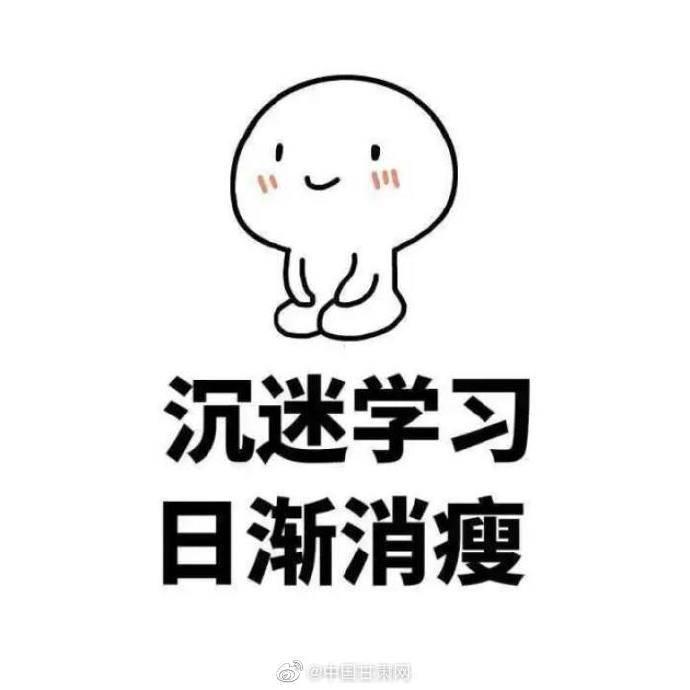 """020冬季甘肅普通高中學業水平考試網上報名10月19日開始"""""""