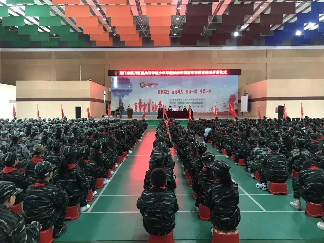 湖北省荆门市望兵石学校:接受磨砺促成长,百炼成钢铸军魂