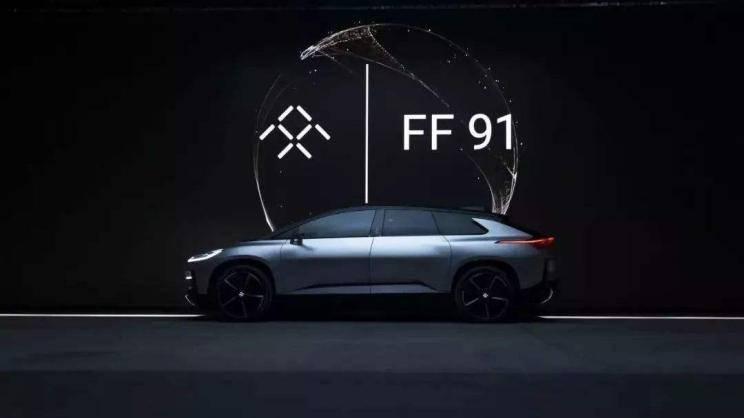 配备业内最大抬头显示器 FF91或将量产