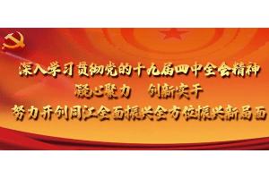 同江市长李德刚检查指导秋收工作