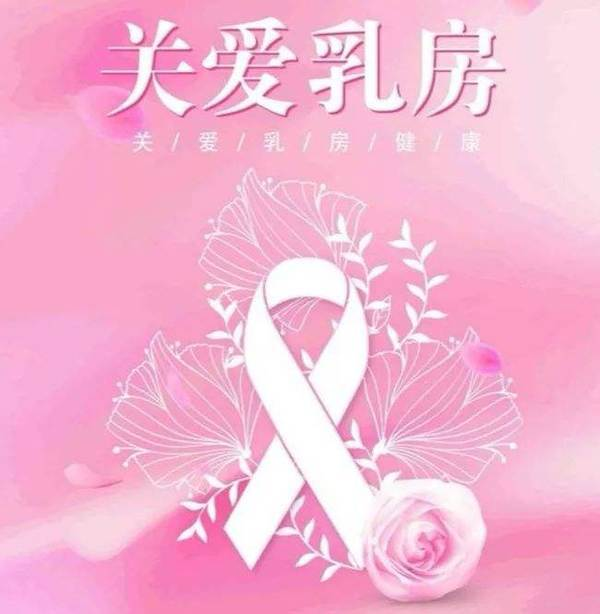 乳腺专家郭宇飞:爱自己从内衣开始!