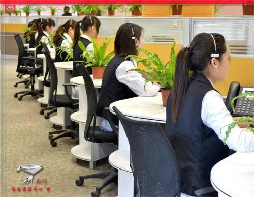 京东客服电话人工服务电话是多少?京东客服怎么转人工? 网络热搜 第1张
