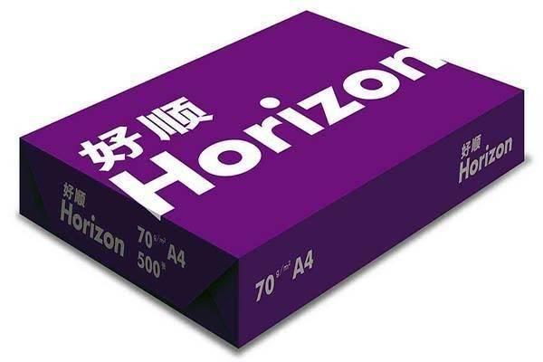 a4纸的尺寸是多少厘米 a4纸的一般是什么尺寸 a4纸厚度是多少毫米 网络快讯 第3张