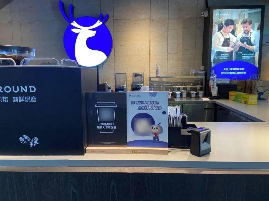"""9100个""""广告群"""",为什么每天能卖出10w杯咖啡? 网络快讯 第6张"""