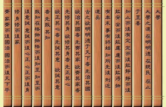 四书五经指的是什么书?四书五经9本书介绍 网络快讯 第4张