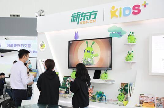 新东方KIDS+的三大看点:新技术、新生态与新边界