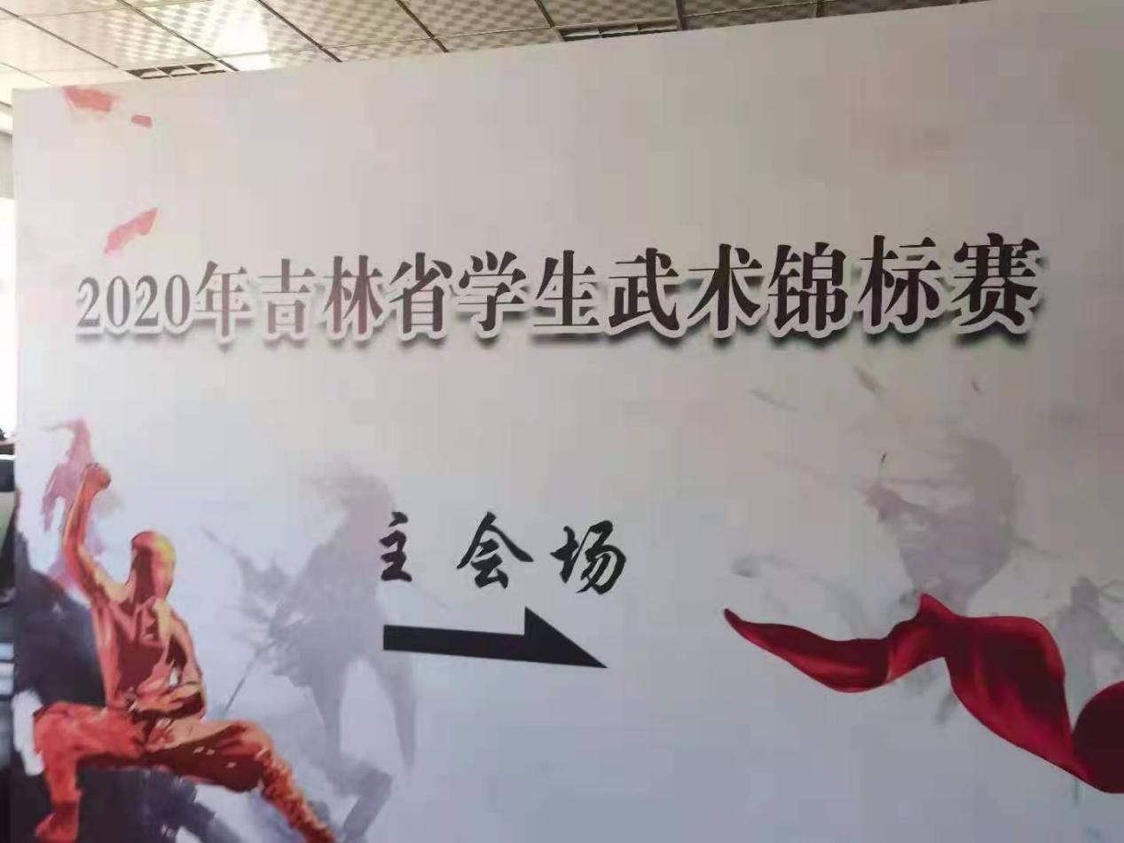 以武会友 传承中华文化