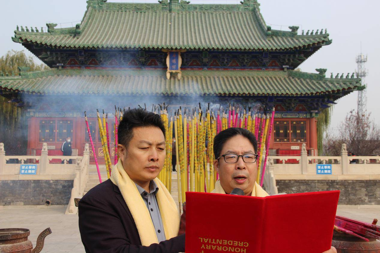 弘扬扁鹊文化 医祖寻根之旅