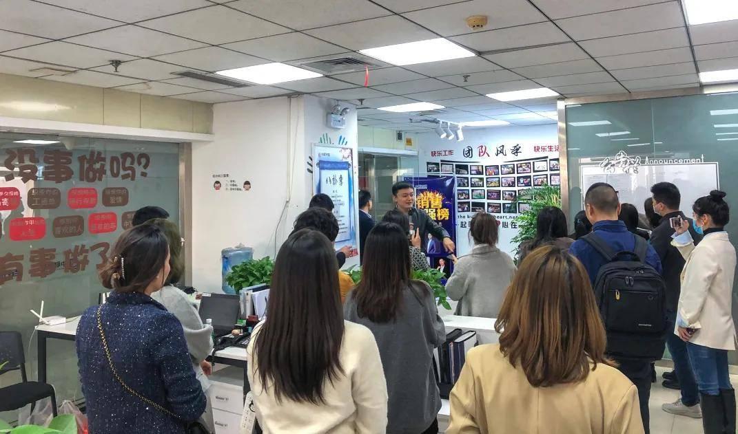 梁水才受邀参加91获客合作伙伴赋能学习之旅-太原站
