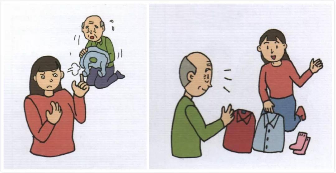 @长者服务社工:与认知症老人相处的15个实务技巧