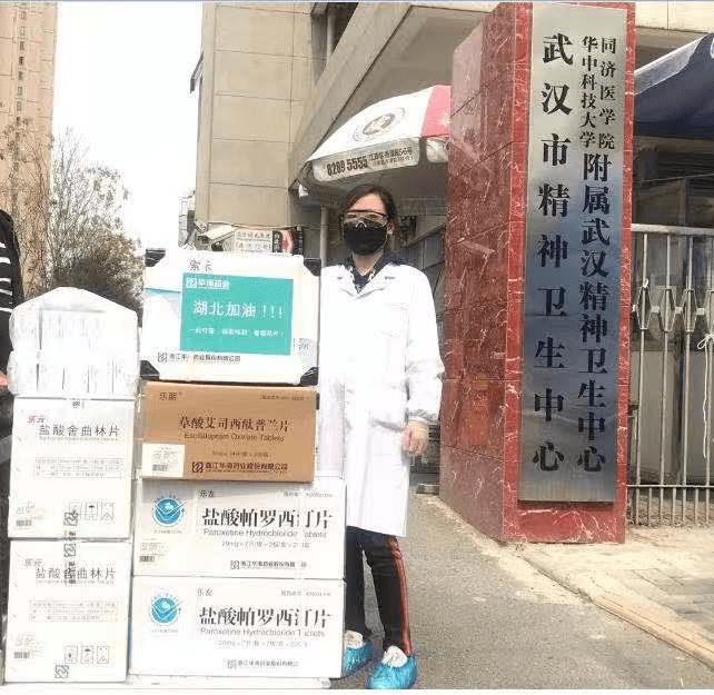 入选企业慈善公益500强,华海药业公益进行时