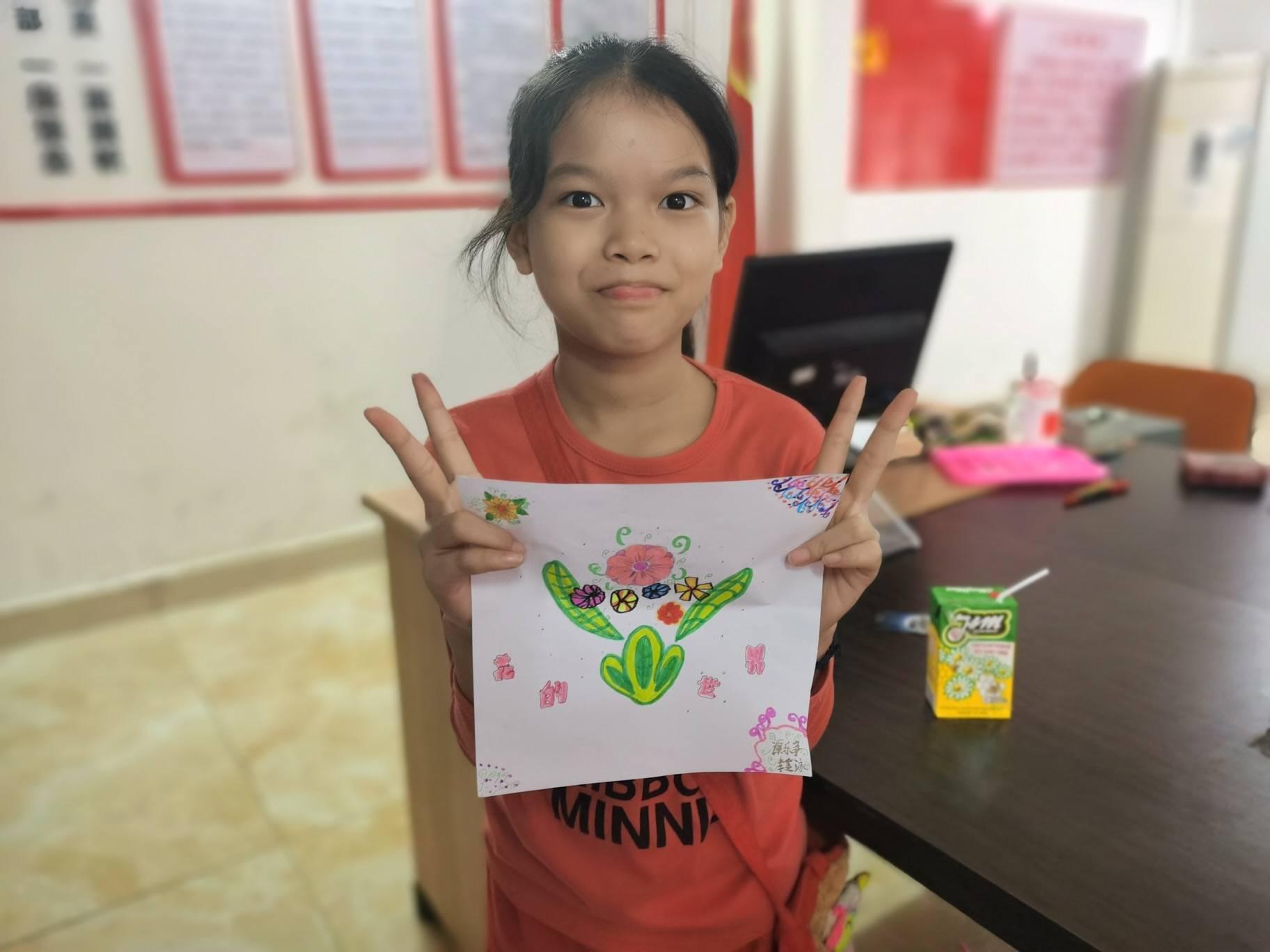 2020年清远市社会创新专项资金 乐善童缘之关爱留守儿童活动