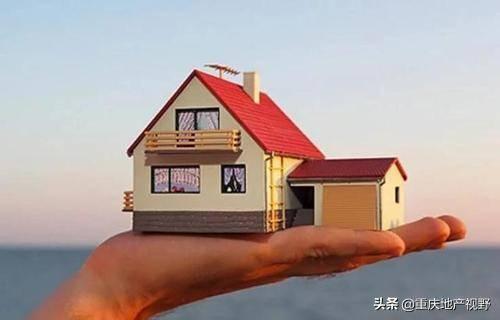 刚需房的标准是什么?现在还在涨价适合买吗