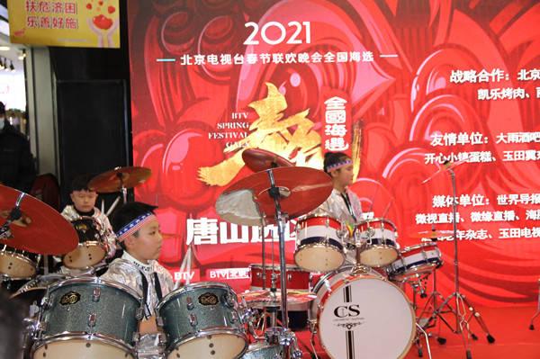 2021年BTV北京春晚唐山线下总决赛在玉田凤凰购物拉开帷幕