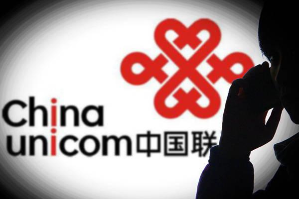 联通客服电话是多少?中国联通为什么不能转接人工服务? 网络快讯 第2张