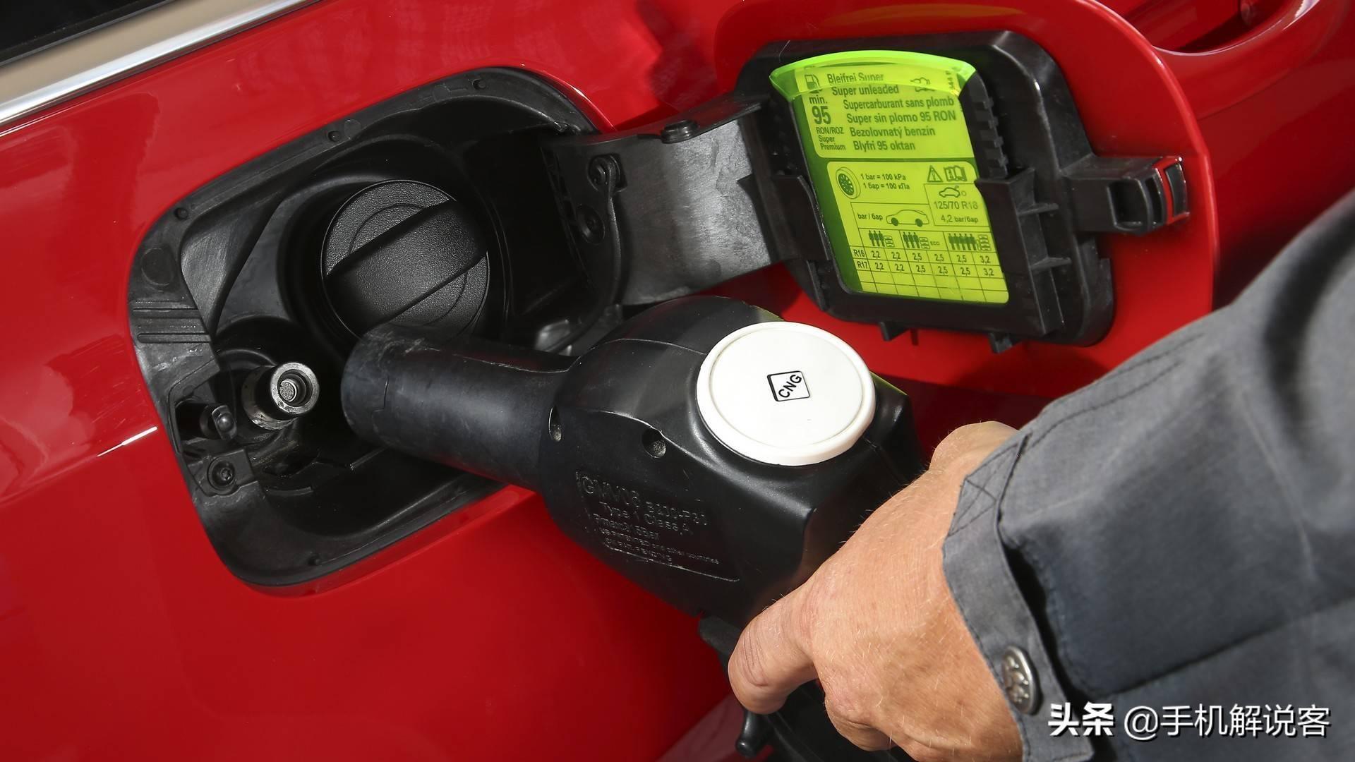 油改气多少钱(家用车油改气划算吗)插图(1)