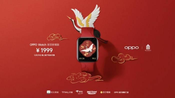 OPPO携手故宫博物院推出多款定制版IoT新品的照片 - 9