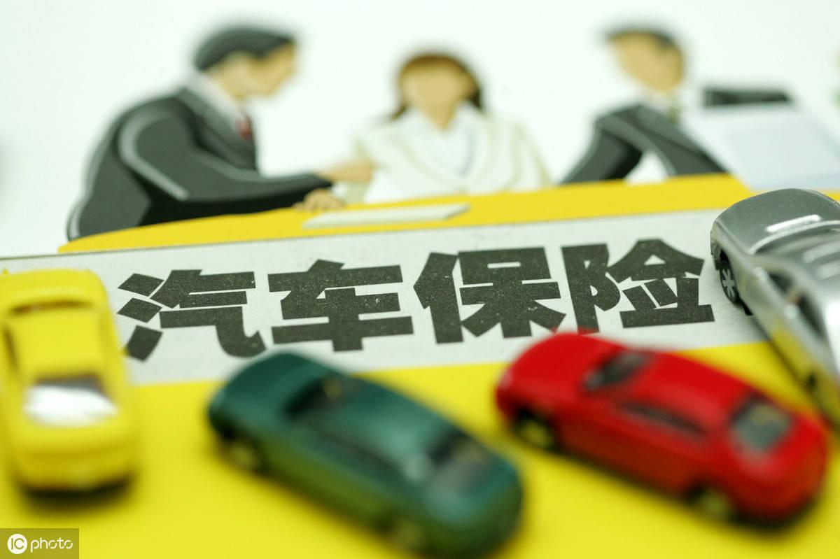 新车4s店买保险猫腻(新车第一年保险怎么买划算)插图(2)