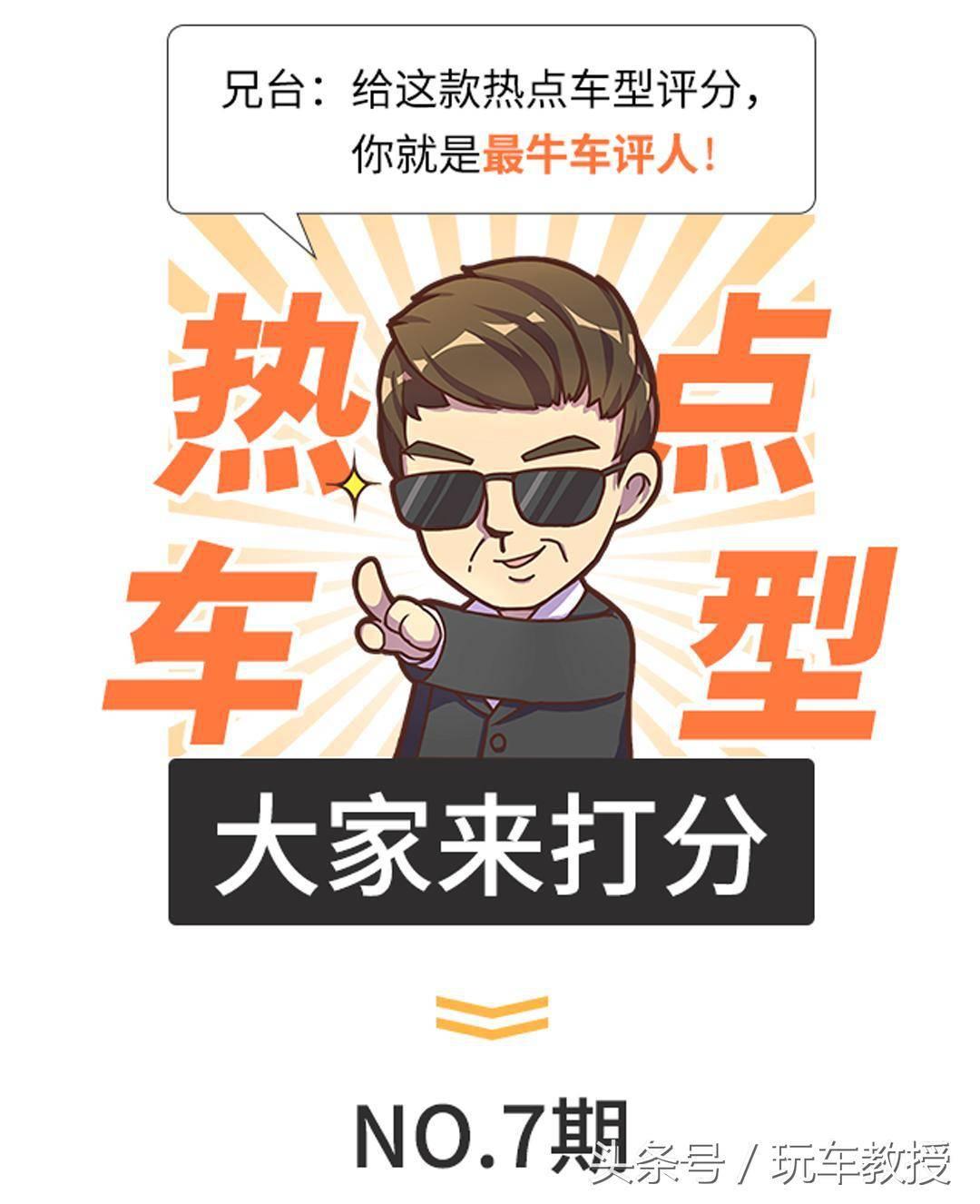 汉兰达好吗(丰田汉兰达值得买吗)插图(1)
