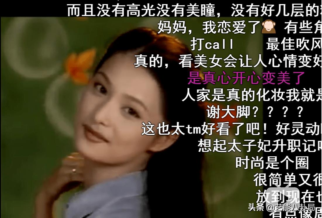 毛戈平生活妆视频教程(毛戈平这是什么神仙化妆术)插图(7)