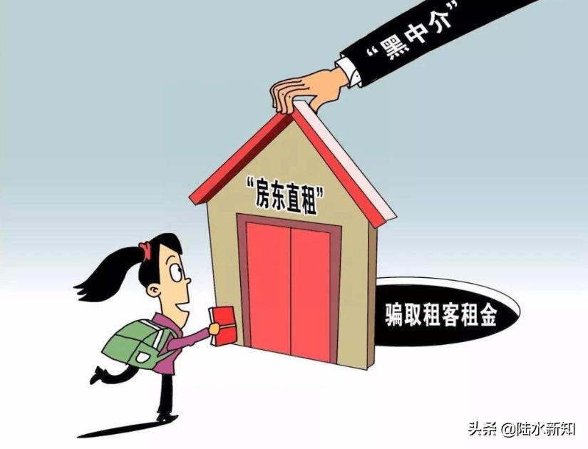 由于高昂的房价让很多年轻人不得不选择租房来解决短暂住房的问题插图(2)