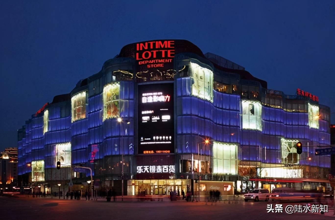 很多企业也在很早的时候就进入了中国发展,比如做零售起家的乐天集团插图(4)