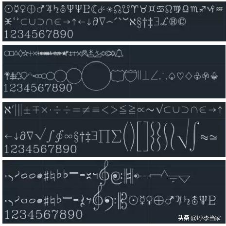 cad缺少shx文件怎么弄(shx文件如何打开 )插图(10)