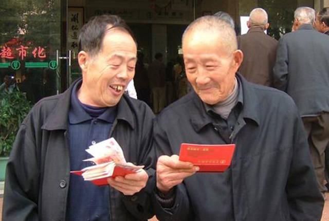 在养老这件事上,当代老人普遍都是靠国家的养老金补贴和子女赡养插图(3)