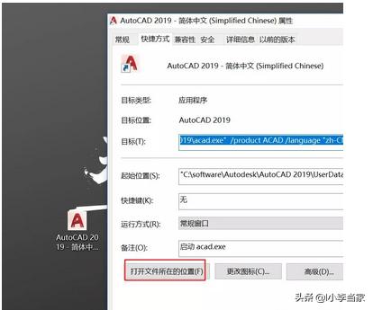 cad缺少shx文件怎么弄(shx文件如何打开 )插图(4)