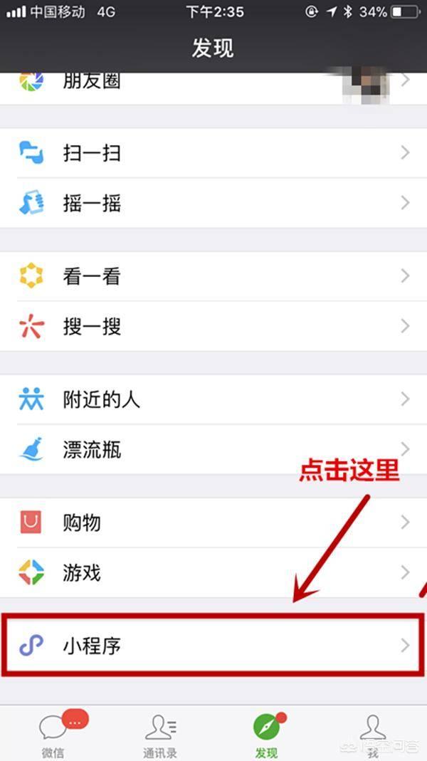 淘宝返利app哪个最好(正规的返利app有哪些)