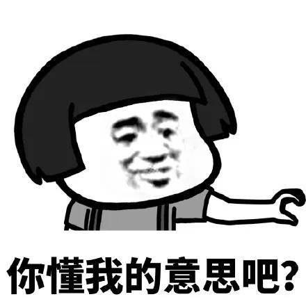 foreigner什么意思中文(什么是foreigner)插图(2)