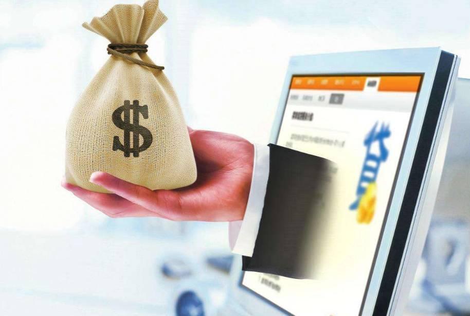 商业贷款方式有几种类型(贷款方式可以更换吗)