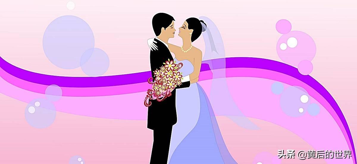 试婚是什么意思(试婚就是同居吗)插图(5)