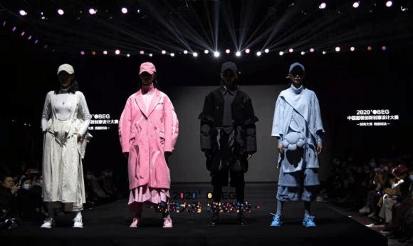 2020'OBEG服装创新创意设计大赛决赛落幕