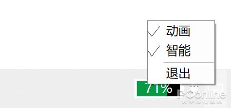 """Windows10如何自动隐藏任务栏实现""""真全屏""""?的照片 - 2"""