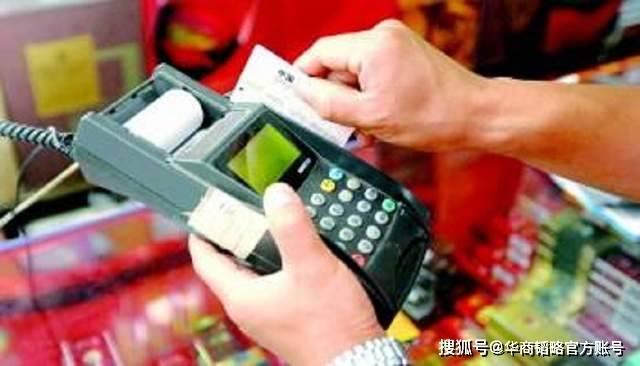 原来只有几张卡和几台pos机刷出了一套北京学区房!深度粉碎信用卡套现的混乱
