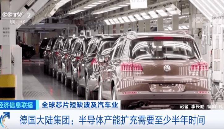 原装缺芯的中国车面临停产/减产危机,国产替代无力