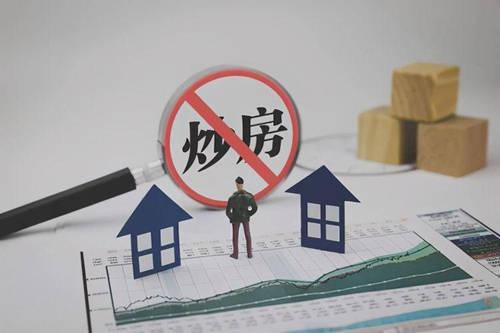 """""""无房刚需""""仅剩3.14%?未来几年,""""囤房族""""将全面消失"""