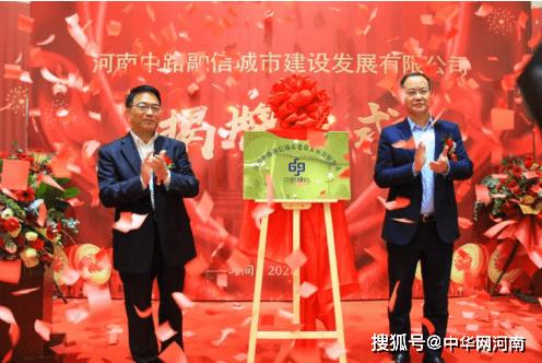 东方今典集团董事局主席张泽保再次发力路桥建设