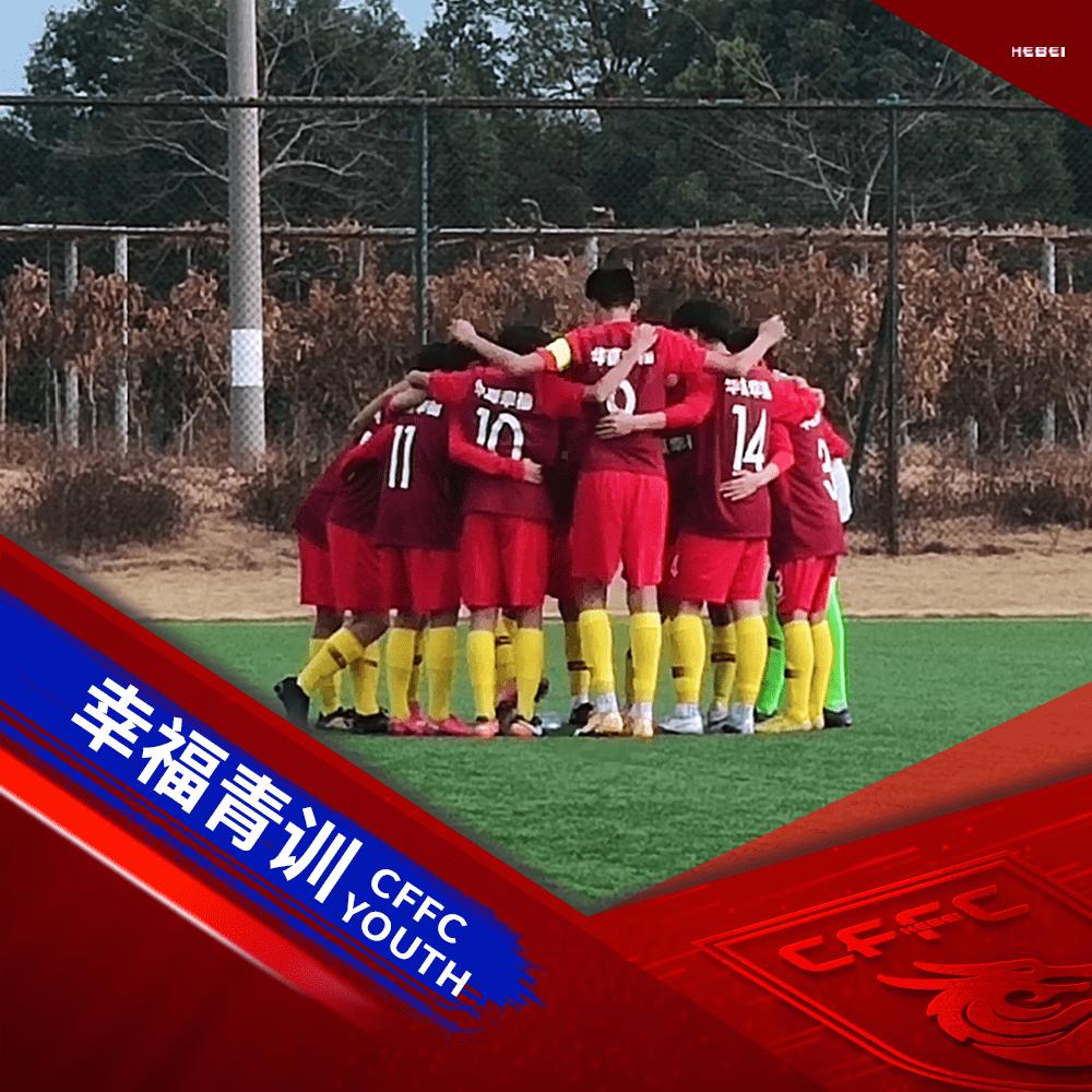 南粤杯首轮华夏U16与U15梯队均一胜一平 主帅:珍惜比赛机会