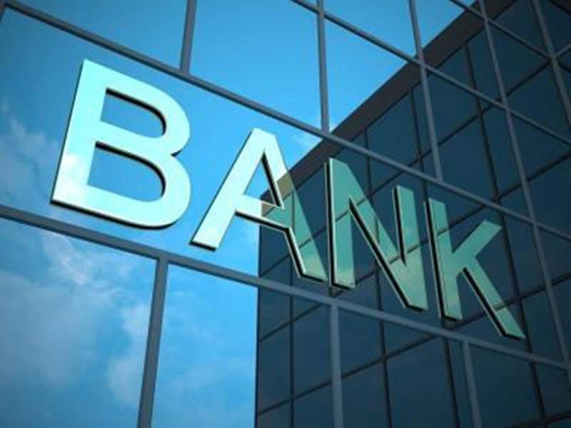 银行股起舞:2021年进入顺周期投资时间?