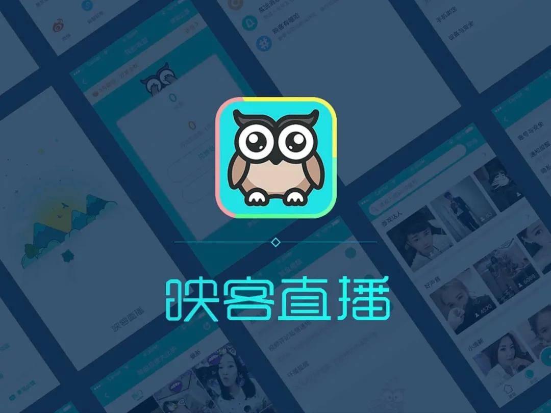 多家直播和短视频公司将赴香港IPO,盈科将被重估