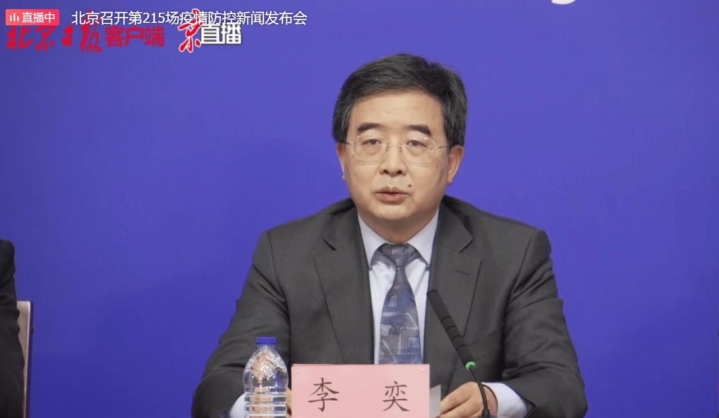 北京:1月23日起暂停所有线下教学活动,线上完成期末工作