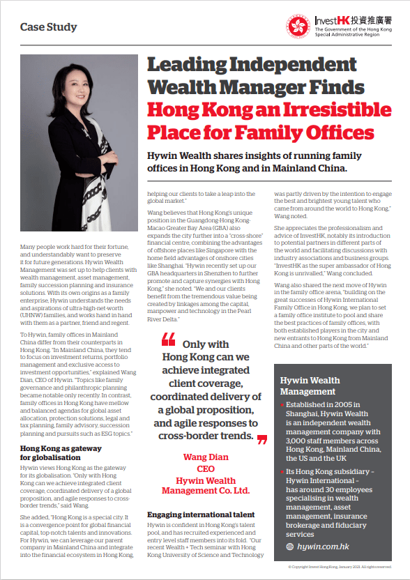 《投资推广署》杂志采访了海银财富总裁王典,分享海印的国际化经验