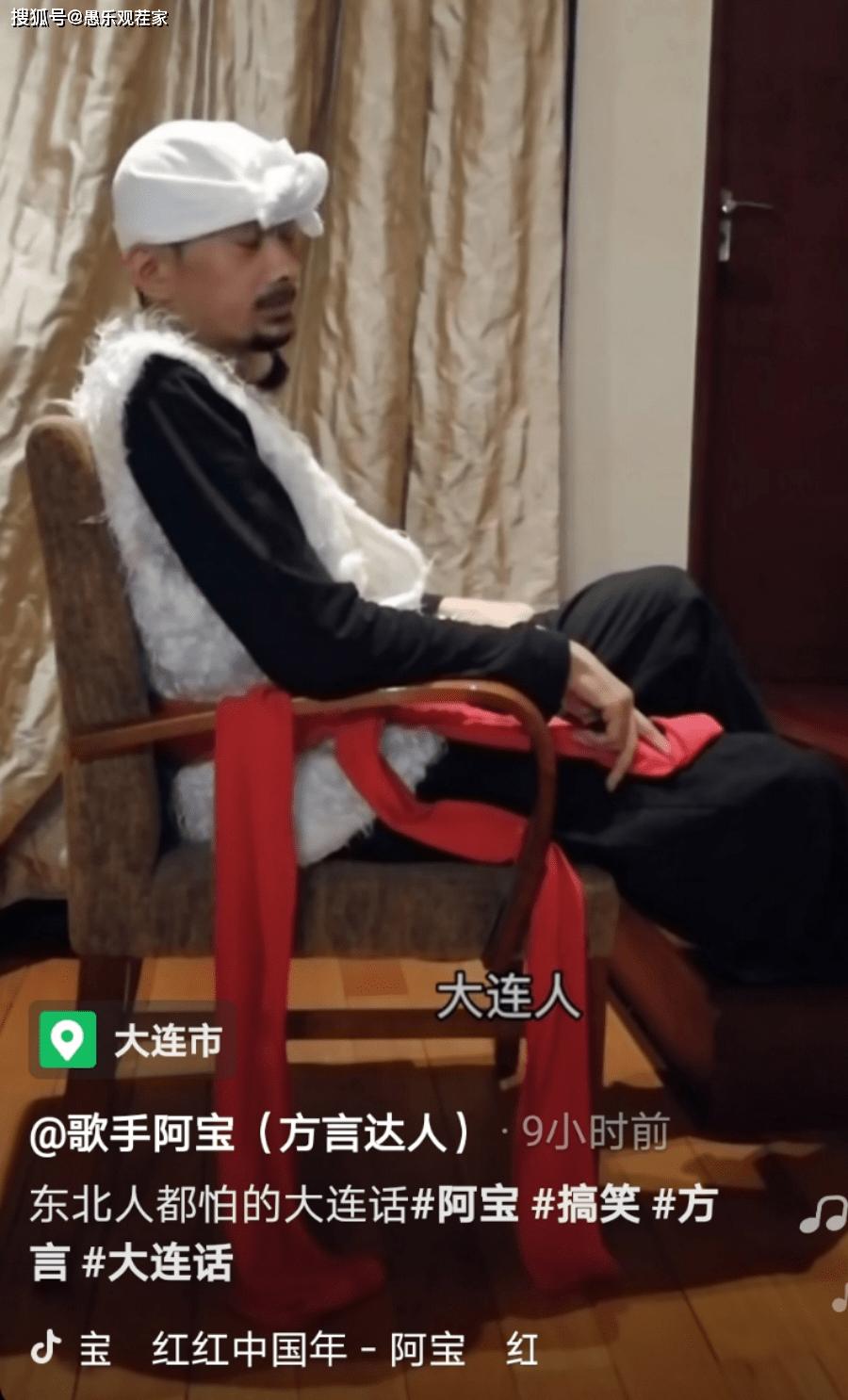 51岁阿宝近照曝光身形干瘪,黑眼圈严重,看上去十分落魄