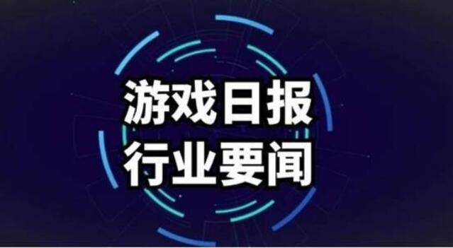 https://p5.itc.cn/images01/20210122/6257743ca7ce47048cf9b887249452ed.jpeg