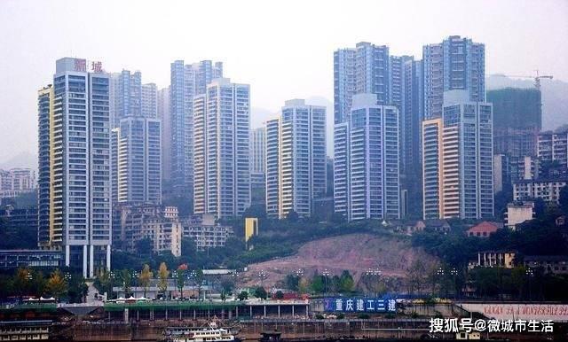 2020年重庆gdp_2020十大重庆经济年度人物榜单今起公示