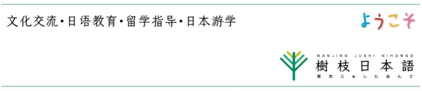 树枝日本语丨在日本餐厅怎么点餐?会这几句就够了!