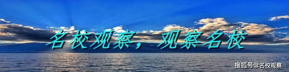 """致力于""""健康中国"""",四川华西文化产业研究院心理健康促进中心在蓉成立"""